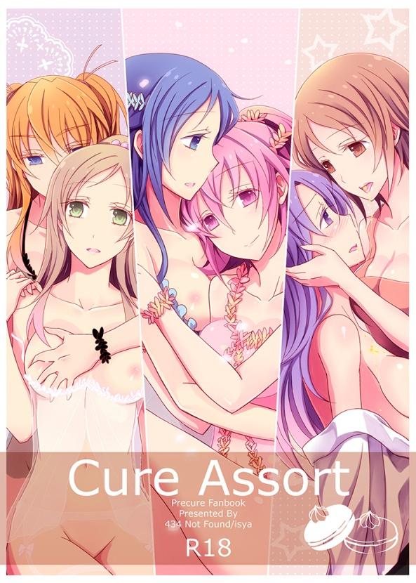 Assort_cover